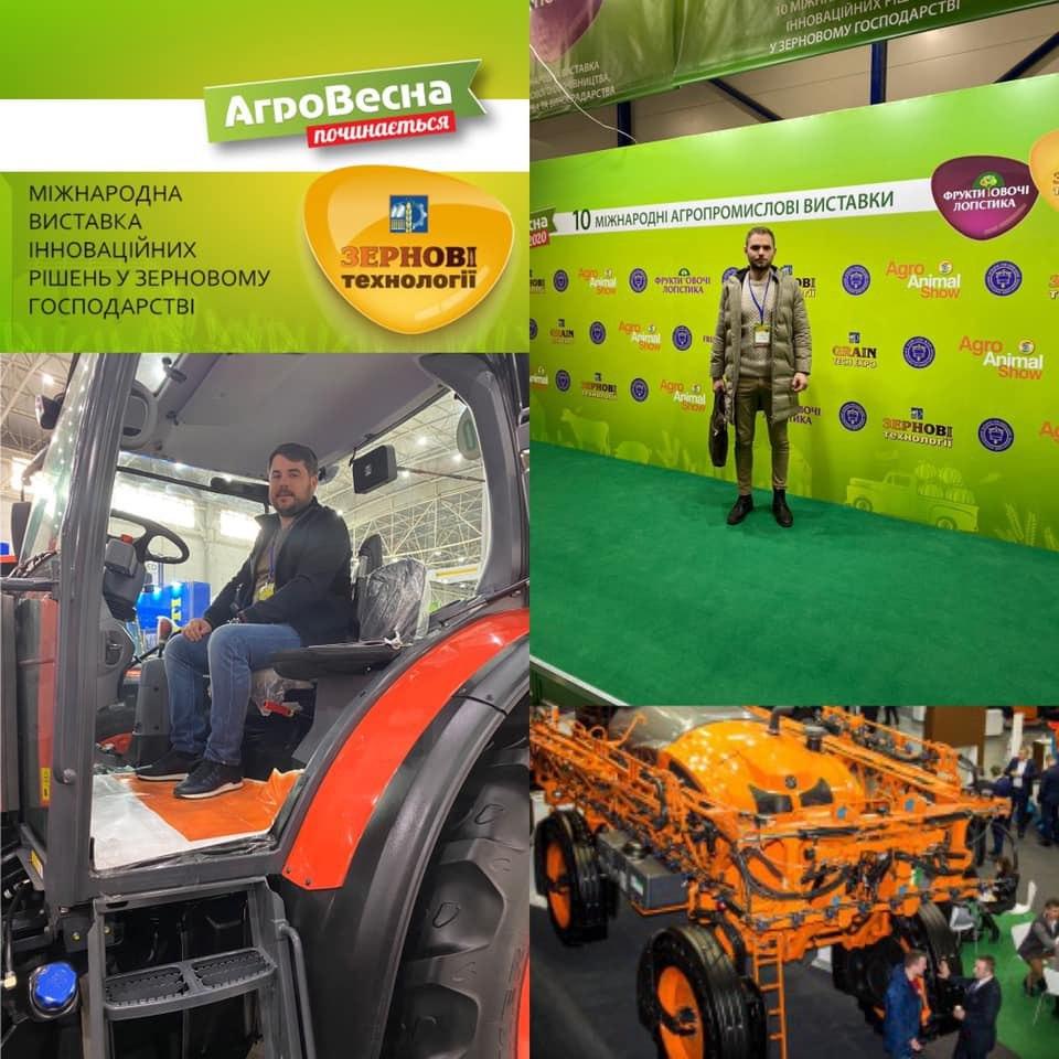 зерновые технологии 2020